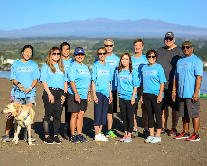Carlsmith Ball LLP - Hilo Office fundraising page